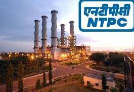 NTPC Full Form And Meaning In Hindi Language