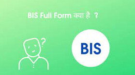 BIS Full Form And Meaning In Hindi Language