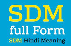 SDM Full Form And Meaning In Hindi Language