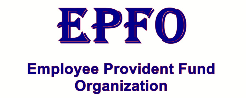 EPFO full form and meaning in hindi language