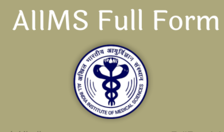 AIIMS full form and meaning in hindi language